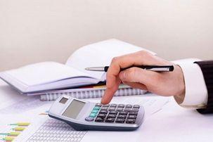 سازمان امور مالیاتی  درباره معافیت مالیات شرکتهای تولید نرمافزاربخشنامه  صادر کرد