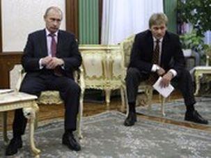 روابط روسیه و آمریکا در بدترین دوران خود قرار دارد