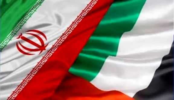 گفتوگوهای پنهانی امارات با ایران