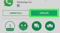 کاربران هرچه سریعتر آپدیت جدید واتساپ را دریافت کنند