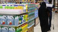 افزایش قیمت محصولات شوینده در آبان ماه تایید شد