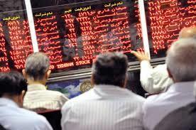 قطعیت معامله عمده دو شرکت بورسی