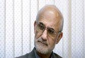 مصطفی معین رئیس جدید شورای عالی نظام پزشکی شد