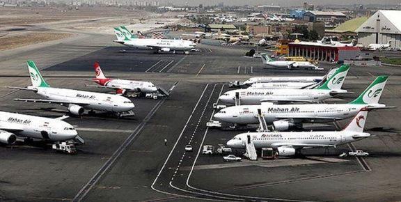 پرواز فرودگاههای تهران به مدت 5 ساعت تعطیل میشوند