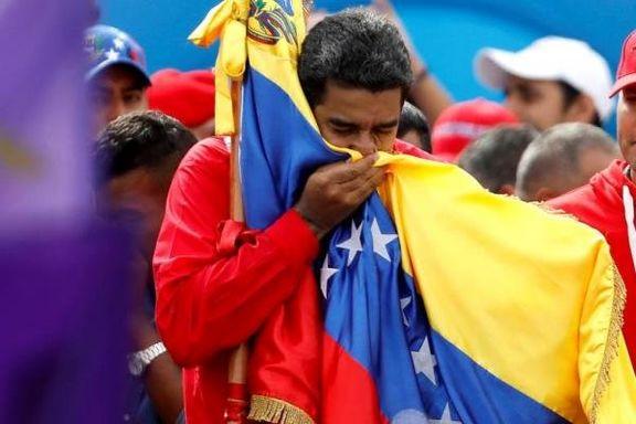 مادورو: سخنان مایک پنس در شورای امنیت خندهدار بود