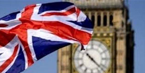 نوع کمک های مالی دولت انگلیس صدای شهروندان را درآورد