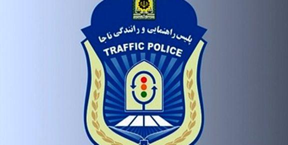 جزییات  انتشار فیلمی در فضای مجازی مبنی بر برخورد پلیس با رانندگان مسافربر شخصی
