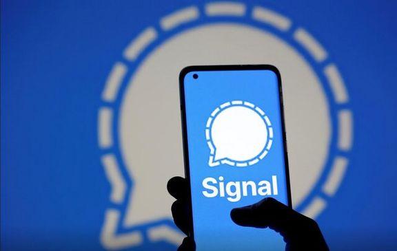 انسداد پیامرسان سیگنال در چین