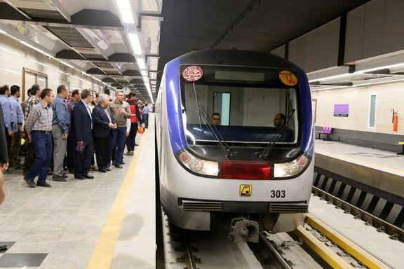 متروی تهران جمعه رایگان است