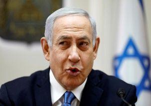 نتانیاهو مدعی شد: ایران به اطلاعات حساس «گانتس» دست یافته است!