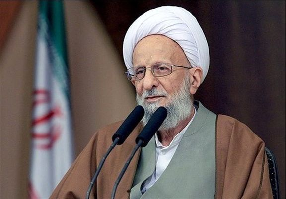 مصباح یزدی: خوردن گوشت در شرایطی می تواند حرام هم باشد
