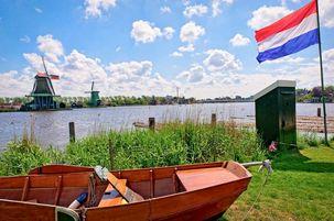 هلند نرخ تورنم را در کشور خود کاهش داد/تورم زیر 2.5 درصدی هلند