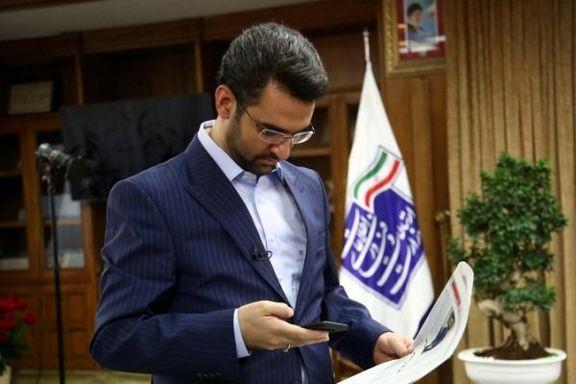پاسخ وزیر ارتباطات به شایعه قطعی دائمی شبکه های اجتماعی