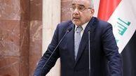 استعفای عادل عبدالمهدی پذیرفته شد