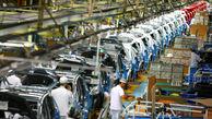 بیشترین ارزش معاملات بازار به صنعت خودرو رسید