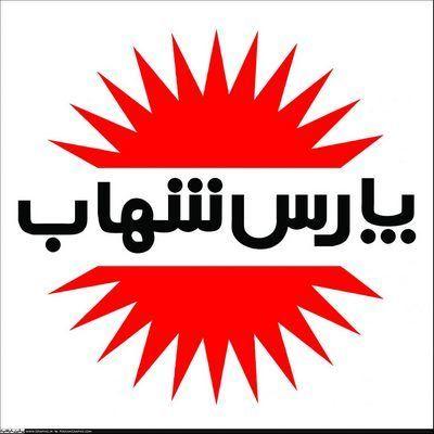 «بشهاب» پیشنهاد افزایش سرمایه 300درصدی داد