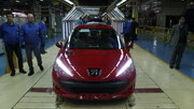 فروش فوق العاده محصولات ایران خودرو هفتم خرداد آغاز خواهد شد