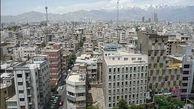 قیمت مسکن در ۱۱ منطقه تهران کاهش یافت