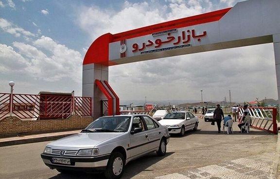 قیمت خودرو در بازار باید 10 درصد بیشتر از درب کارخانه باشد