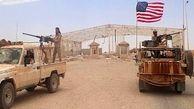 فرماندهی ائتلاف آمریکایی به آموزش و تجهیز گروههای تروریستی اعتراف کرد