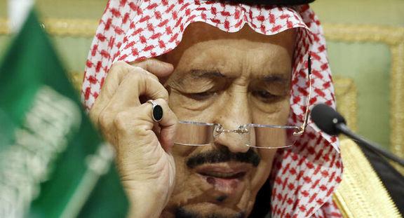 پادشاه عربستان فردا در نشست ویدئو کنفرانس گروه بیست