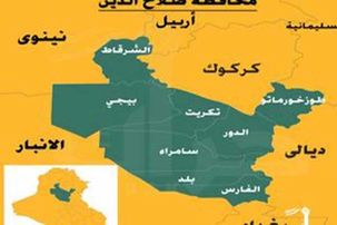 وزیر دفاع عراق: انفجار در زاغه مهمات حشد شعبی رخ داده است