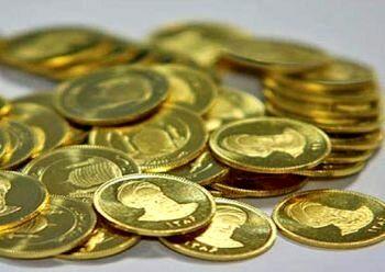 قیمت سکه و طلا در بازار امروز / طلا کاهشی شد