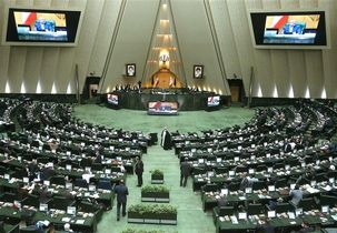 مجلس شورای اسلامی فردا طرحی برای بهتر شدن وضعیت معیشتی را تنظیم خواهد کرد