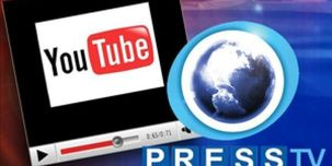 حساب کاربری پرستیوی در یوتیوب غیرفعال شد