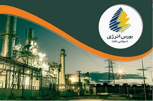 معامله 5 هزار تن برش سنگین ستاره خلیج فارس در رینگ بین الملل بورس انرژی
