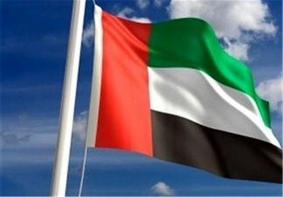 توافق امارات با اوپک پلاس برای کاهش تولید نفت