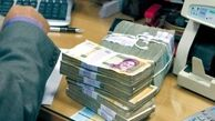 ممنوعیت استفاده از عناوین نهادهای پولی و بانکی بدون اخذ مجوز