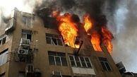 جزییات آتش سوزی ساختمان مسکونی در خیابان نیلوفر