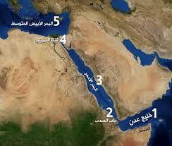 انتقال نفت عربستان  از طریق تنگه باب المندب از سر گرفته شد