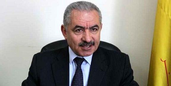 دولت جدید تشکیلات خودگردان فلسطین سوگند یاد کرد