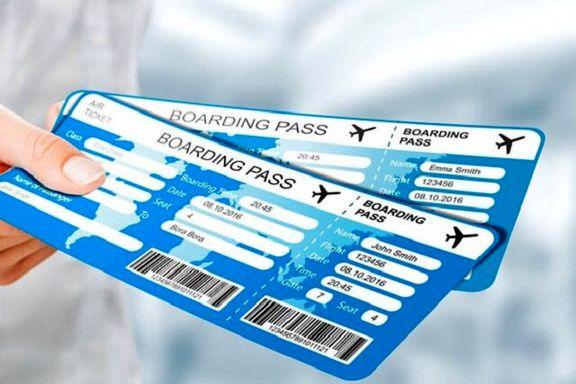 آیا قیمت بلیط هواپیما کاهش می یابد؟
