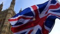 واکنش انگلیس به گام دوم برجامی ایران