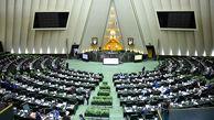 سوال نماینده تهران از وزیر نفت اعلام وصول شد