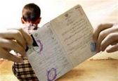 بررسی لایحه تعیین و تکلیف تابعیت فرزندان حاصل از ازدواج زنان ایرانی با  اتباع بیگانه