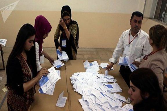 تقلب گسترده در کرکوک و میسان / ایاد علاوی : انتخابات عراق نمایشی مضحک علیه ملت بود