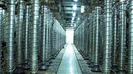 ذخایر اورانیوم تولید شده از مرز ۱۲۰۰ کیلوگرم گذشت/ رونمایی از ماشینهای جدید سانتریفیوژ در ۲۰ فروردین