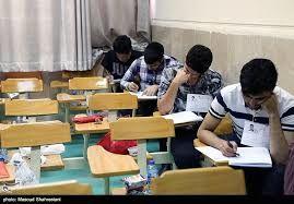 زمان برگزاری امتحانات پایان ترم دانشگاه آزاد اعلام شد