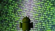 رهایی گوگل از پرداخت غرامت 9 میلیارد دلاری و صعود 4.2 درصدی ارزش سهام الفابت
