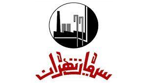 فروش سیمان تهران در بورس کالا سود 148 هزار تومانی در هر تن داشت