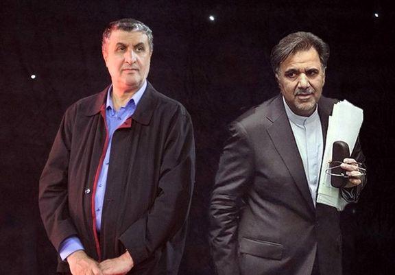 دو بخشنامه وزارت راه و شهرسازی توسط دیوان عدالت اداری متوقف شد