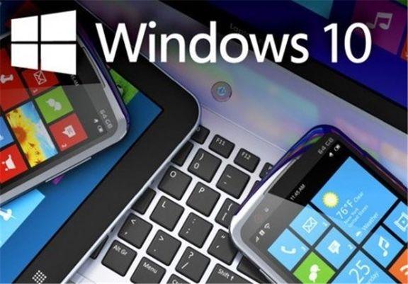 پشتیبانی مایکروسافت از ویندوز ۱۰ تا سال ۲۰۲۵