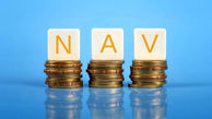 خالص ارزش داراییها (NAV) چیست و چه کاربردی دارد؟