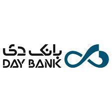 بانک دی درباره صورت های مالی حسابرسی شده فاف سازی کرد