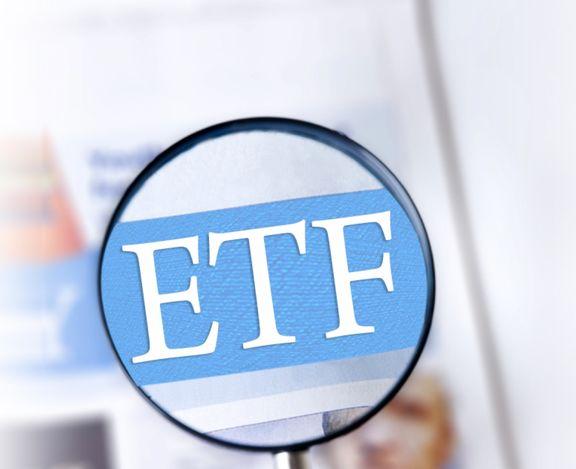 اطلاعیه مهم در خصوص قیمت خرید وفروش واحدهای صندوقهای سرمایه گذاری قابل معامله