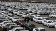 صعود قیمت خودرو با کاهش عرضه خودروسازان